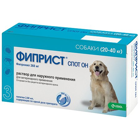 Препарат инсектоакарицидный для собак KRKA Фиприст Спот Он 268мг/2.68мл №3 пипетка