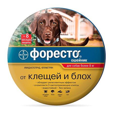 Ошейник для собак BAYER Foresto более 8кг от блох и клещей защита 8месяцев 38см 37283