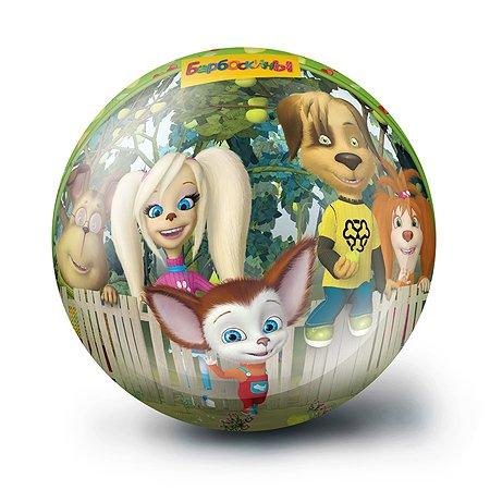 Мяч ЯиГрушка Барбоскины Зелёный 59547ЯиГ