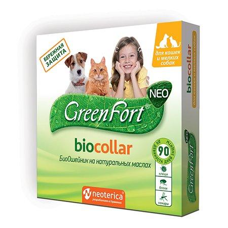 Ошейник для кошек и собак GreenFort NEO мелких пород 40см 65621