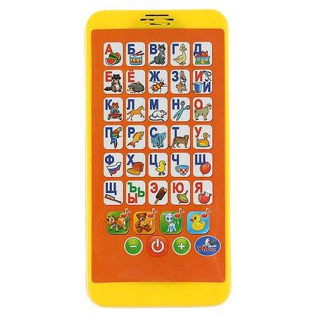 Игрушка УМка Телефон Азбука 213625