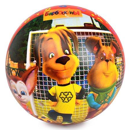 Мяч ЯиГрушка Барбоскины Красный 59548ЯиГ