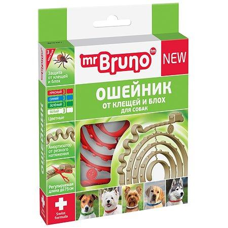 Ошейник для собак Mr.Bruno репеллентный Красный 75см