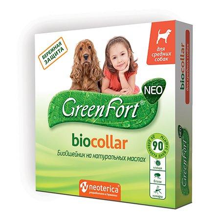 Ошейник для собак GreenFort NEO средних пород 65см 65622