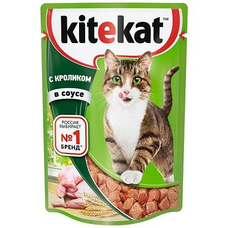 Корм влажный для кошек KiteKat 85г кролик в соусе пауч
