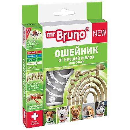 Ошейник для собак Mr.Bruno репеллентный Белый 75см