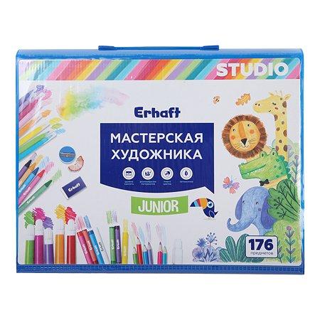 Набор для рисования Erhaft Мастерская художника HR8175