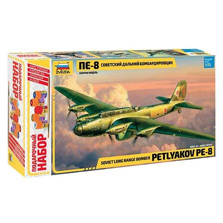 Подарочный набор Звезда Самолет ПЕ-8