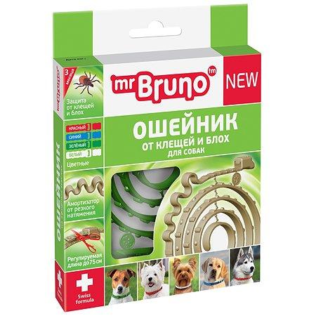Ошейник для собак Mr.Bruno репеллентный Зеленый 75см