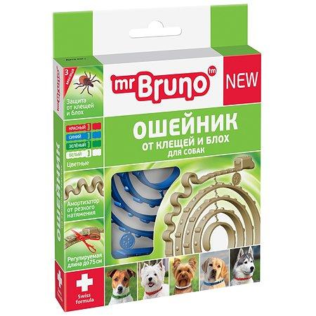 Ошейник для собак Mr.Bruno репеллентный Синий 75см