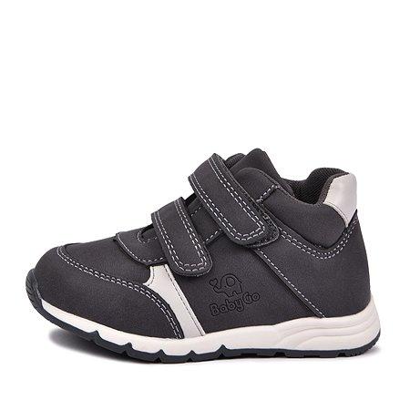 Ботинки BabyGo серые