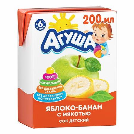 Сок Агуша яблоко-банан c мякотью 200мл с 6месяцев