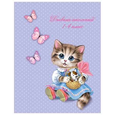 Дневник Феникс + Котенок и Бабочки 1-4 класс