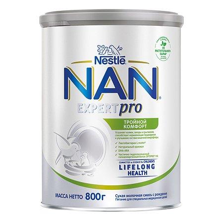 Смесь NAN Тройной комфорт сухая молочная 800г с 0месяцев