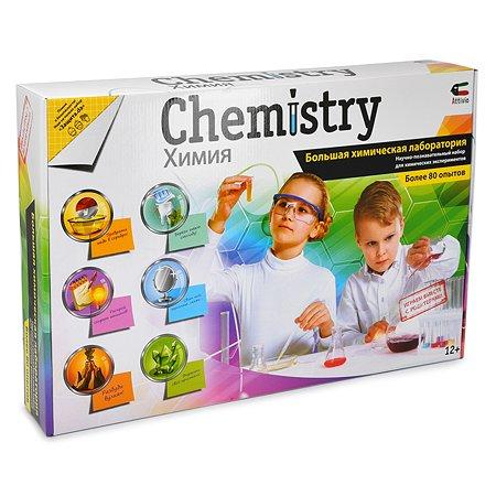 Набор для хим. экспериментов Attivio Большая химическая лаборатория