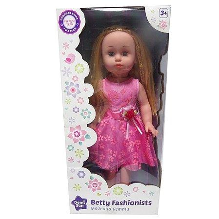 Кукла Demi Star Модница Бетти