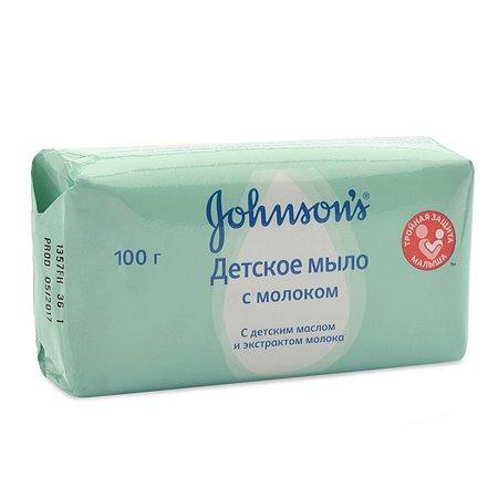 Мыло Johnson's с экстрактом натурального молочка 100г