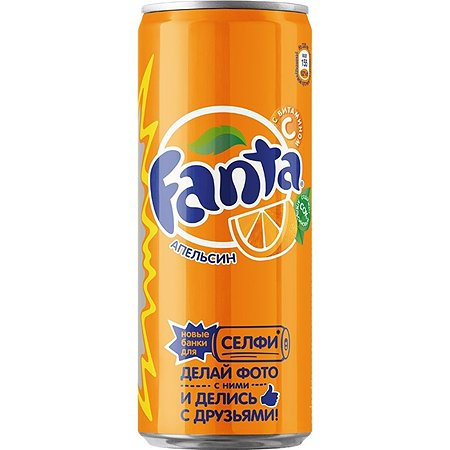 Напиток Fanta 0.33л