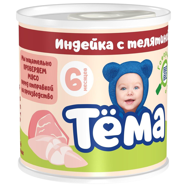 купить детское пюре в интернет магазине