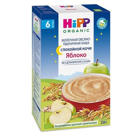 Каша Hipp молочная овсяно-пшеничная яблоко Спокойной ночи 250г