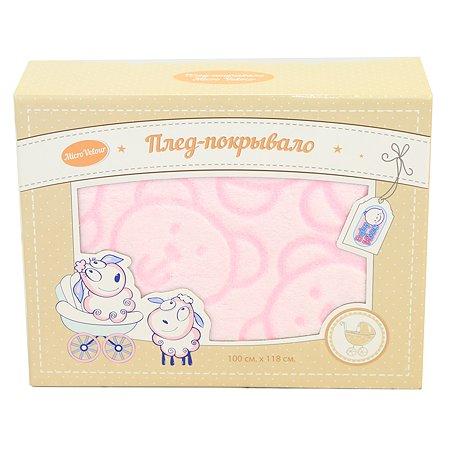 Плед-покрывало Baby Nice 100х118 MICKRO SUEDE розовое