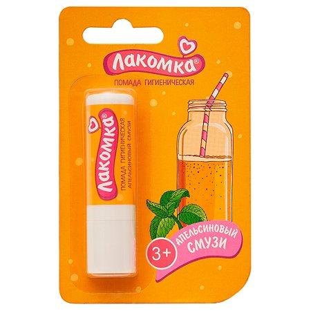 Помада для губ Лакомка Апельсиновый смузи