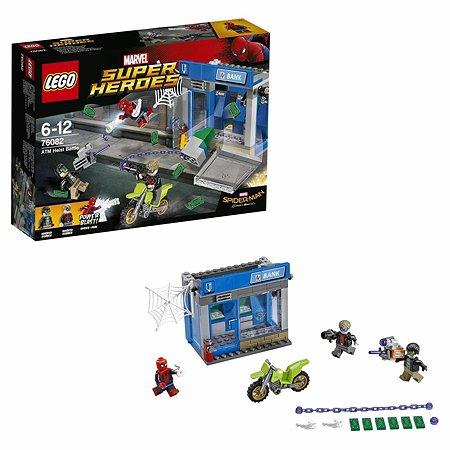 Конструктор LEGO Super Heroes Ограбление банкомата (76082)