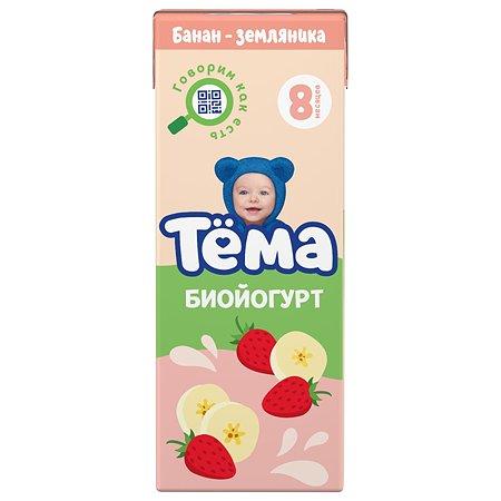 Биойогурт питьевой Тёма банан-земляника 2.8% 210г