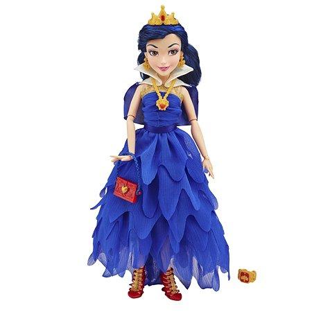 Кукла My Little Pony Темные герои в платьях для коронации EVIE