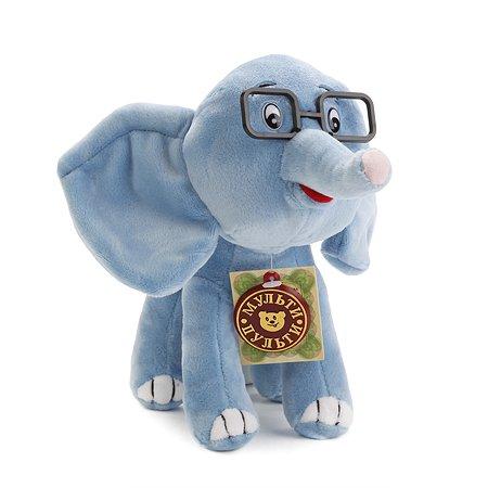 Мягкая игрушка Мульти-Пульти 38 Попугаев, Слоненок, 25 см