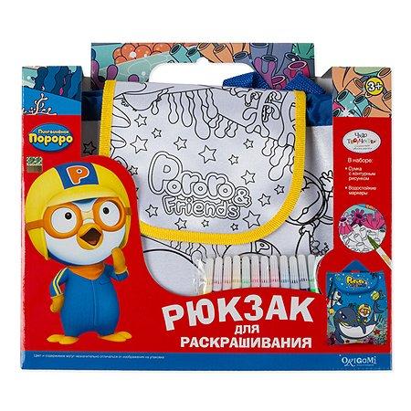 Сумка - рюкзак для раскрашивания Чудо-творчество Пороро (арт. 02229)