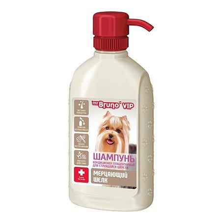 Шампунь-кондиционер для собак Mr.Bruno VIP плацентарный для струящейся шерсти 200мл