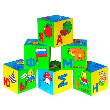 Игрушка BabyGo Забавная азбука 484