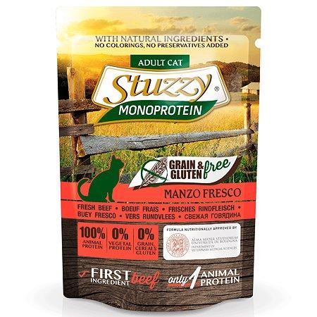Корм для кошек Stuzzy Monoprotein говядина консервированный 85г