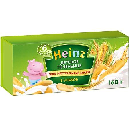 Печенье Heinz 6 злаков 160г с 5 месяцев