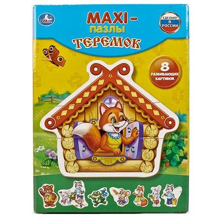 Макси-пазлы УМка Теремок 8 развивающих картинок 240160