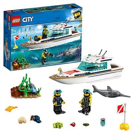 Конструктор LEGO City Great Vehicles Яхта для дайвинга 60221