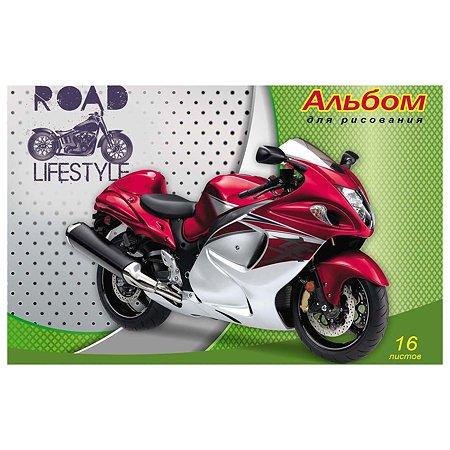 Альбом для рисования Prof Press Блестящий мотоцикл А5 16л 16-2187