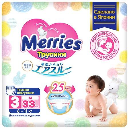 Подгузники-трусики Merries M 6-11кг 33шт