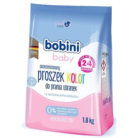 Порошок стиральный BOBINI для цветного белья 1800г с 0месяцев 500001719