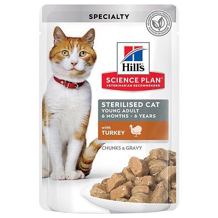 Корм влажный HILLS Science Plan 85 г Индейка для молодых стерилизованных кошек