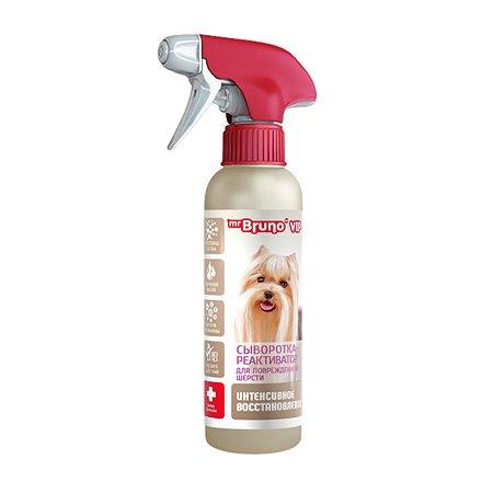 Сыворотка-реактиватор для собак Mr.Bruno VIP для восстановления поврежденной шерсти с норковым маслом 200мл