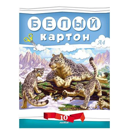 Картон белый Prof Press Снежный барс А4 10л 10-7607