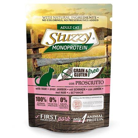 Корм для кошек Stuzzy Monoprotein с ветчиной консервированный 85г