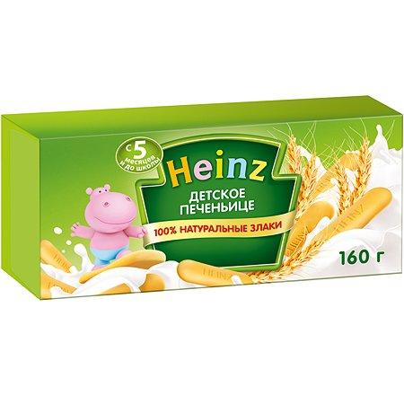 Печенье Heinz 160г с 5месяцев
