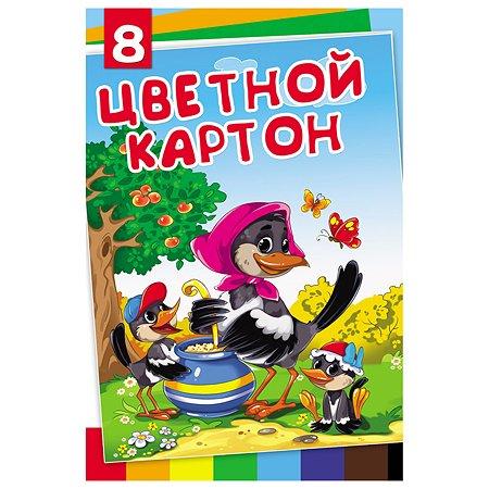 Картон цветной Prof Press Сорока-белобока А4 8цв 08-7489