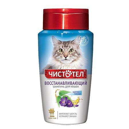 Шампунь для кошек Чистотел восстанавливающий 220мл 67419