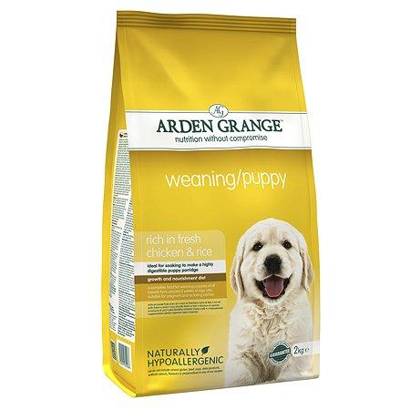 Корм для щенков Arden Grange Weaning Puppy с курицей 2кг