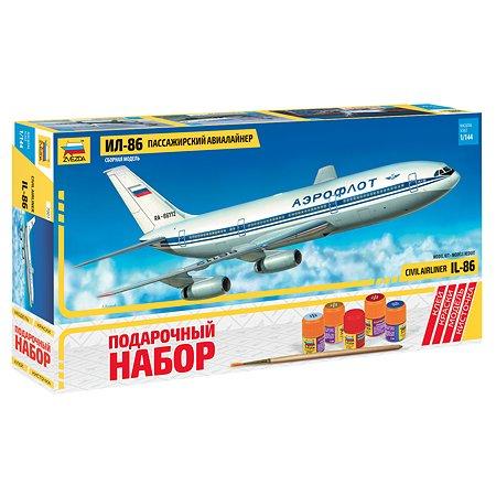Подарочный набор Звезда Пассажирский авиалайнер ИЛ-86