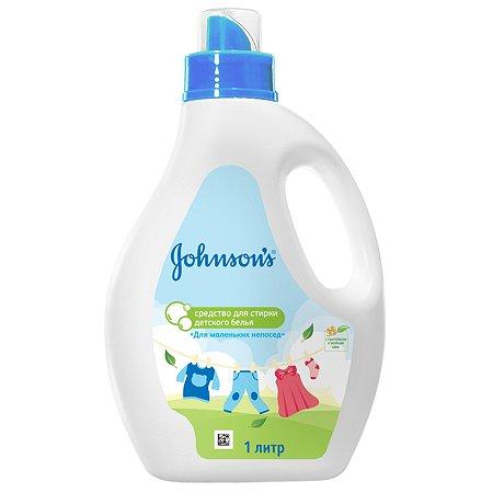 Средство для стирки Johnson's Для маленьких непосед 1л 03.03.00.92134